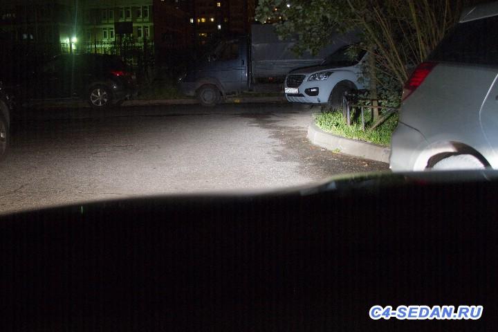 Замена штатных ГАЛОГЕНОВЫХ ламп головного света - IMG_1009.jpg