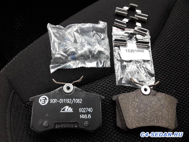 Тормозной суппорт, тормозные диски и колодки - 20160908_151651.jpg
