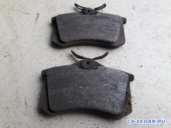 Тормозной суппорт, тормозные диски и колодки - 20160909_141845.jpg