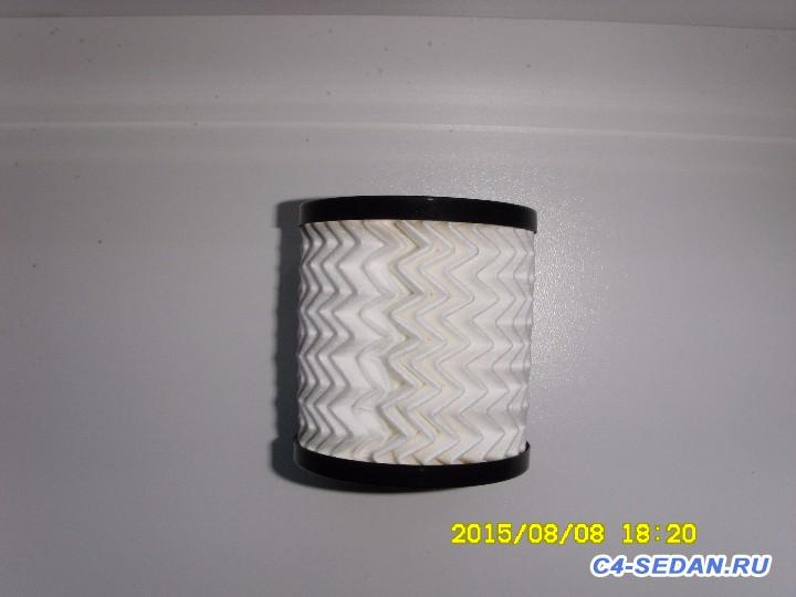 Масляный фильтр - SDC10335.JPG