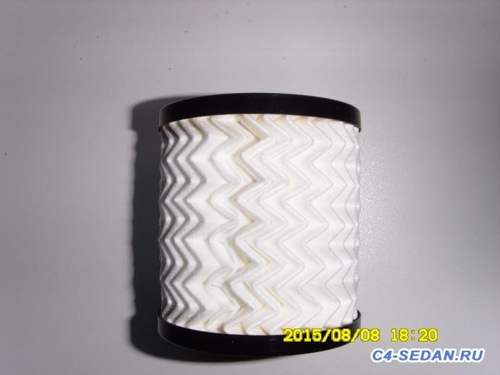 Масляный фильтр - SDC10334.JPG