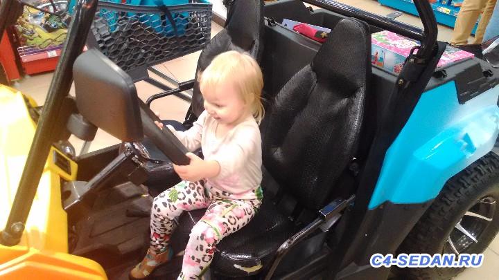 Наши детки в наших авто - P_20160910_174849.jpg