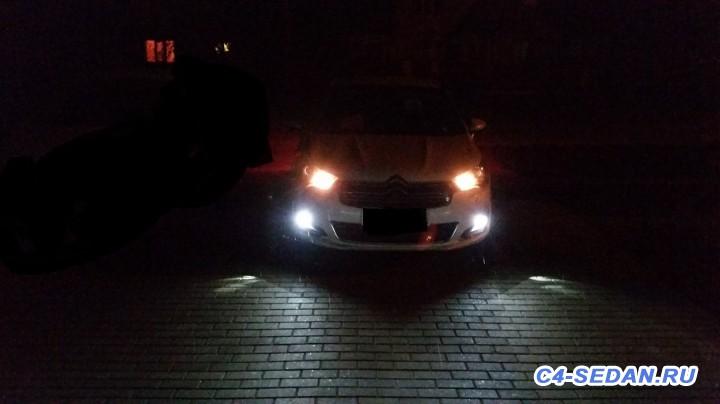 LED ПТФ - 8.jpg