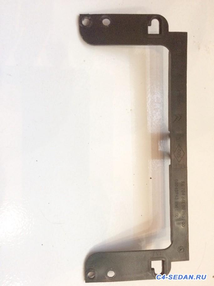 [Москва][РФ] Панель крепления магнитолы - IMG_1427.JPG