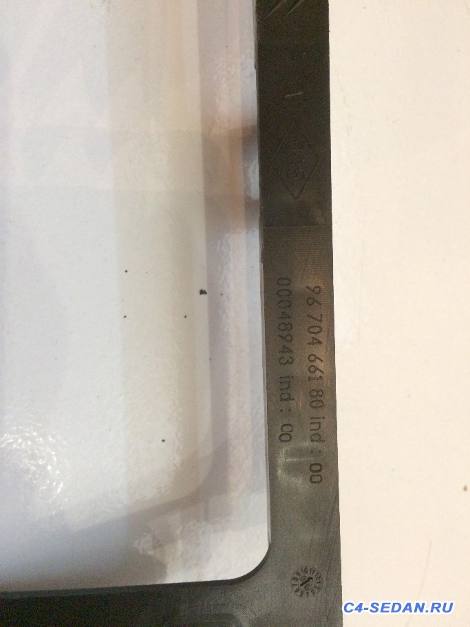 [Москва][РФ] Панель крепления магнитолы - IMG_1428.JPG