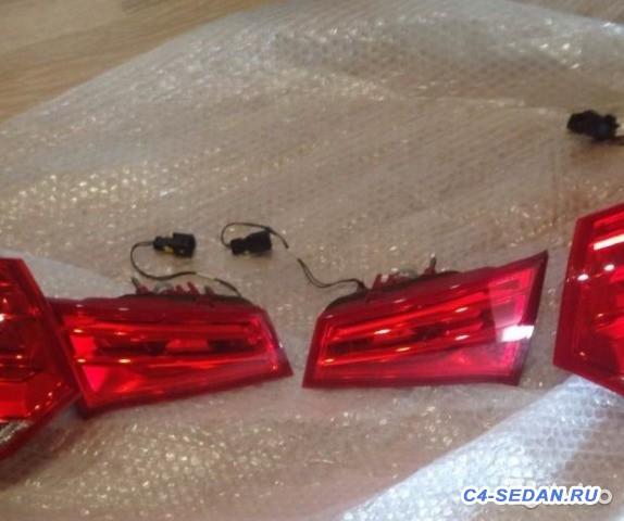 [Краснодар] Продам фонари задние остались в крышку багажника  - 2639032597.jpg