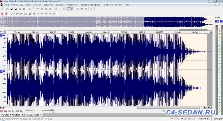 Музыка. Обработка - редактирование звуковых треков для наших авто и не только - Screenshot_2.jpg