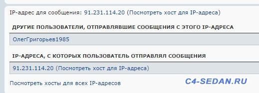 [Челябинск] Интернет магазин автозапчастей и аксессуаров, автосервис Прованс  - 2016-09-16_164154.jpg