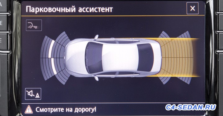 Обновление Citroen C4 Sedan 2016 FaceStyling - камера_Фольксваген.jpg