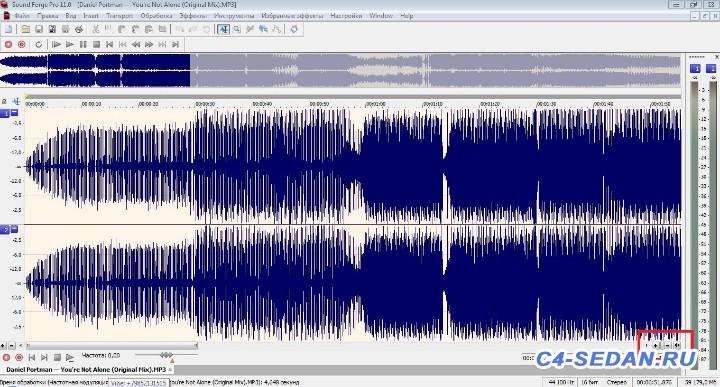 Музыка. Обработка - редактирование звуковых треков для наших авто и не только - Screenshot_1.jpg