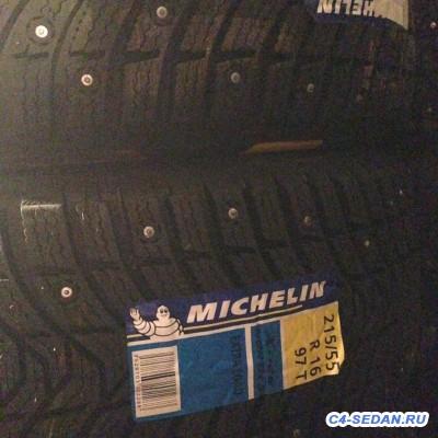 [СПб][РФ] Продам новые зимние шины Michelin 215 55 R16 - t_image_257.jpg