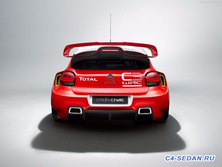 Citroen C3 WRC Concept - Citroen-C3_WRC_Concept-2016-1280-0a.jpg