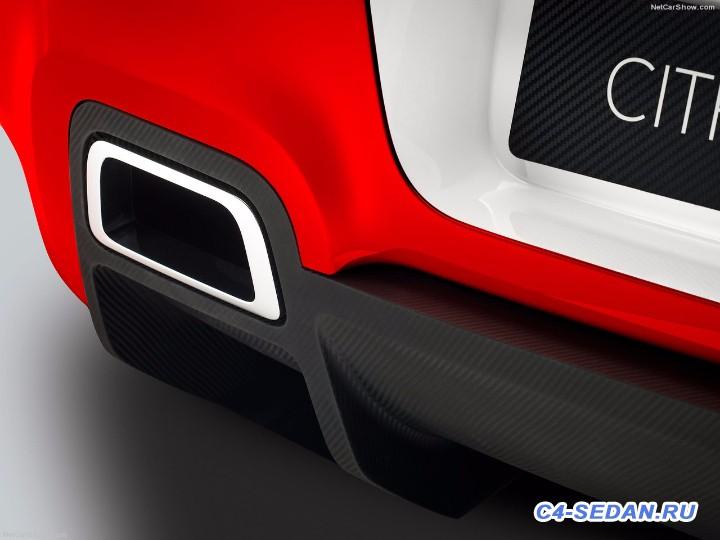 Citroen C3 WRC Concept - Citroen-C3_WRC_Concept-2016-1280-0d.jpg