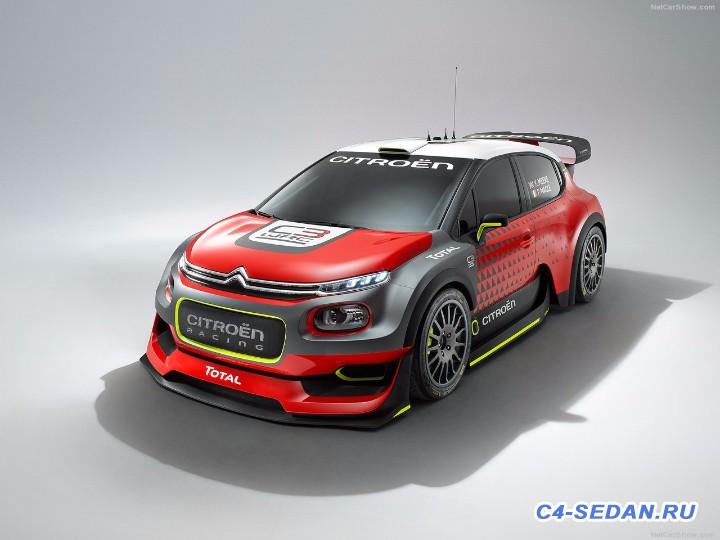 Citroen C3 WRC Concept - Citroen-C3_WRC_Concept-2016-1280-04.jpg