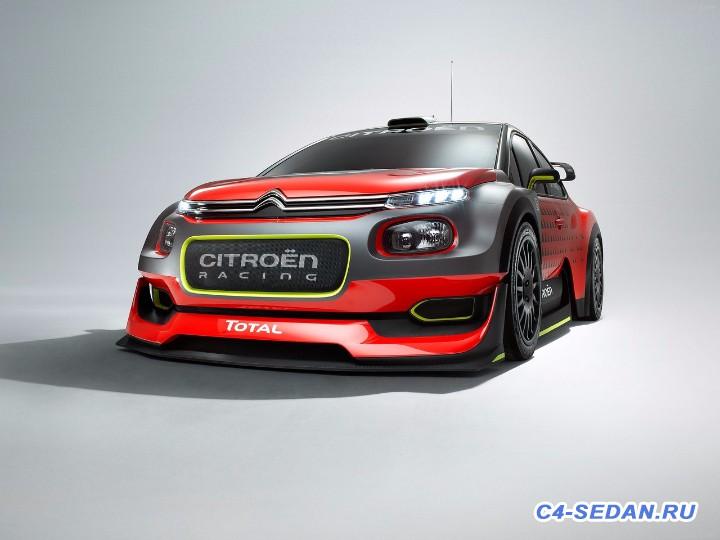 Citroen C3 WRC Concept - Citroen-C3_WRC_Concept-2016-1280-05.jpg