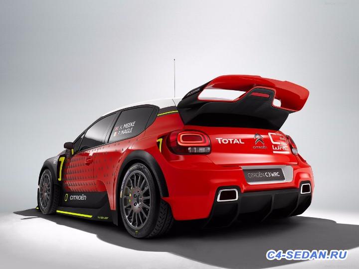 Citroen C3 WRC Concept - Citroen-C3_WRC_Concept-2016-1280-07.jpg