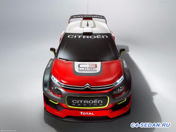 Citroen C3 WRC Concept - Citroen-C3_WRC_Concept-2016-1280-08.jpg
