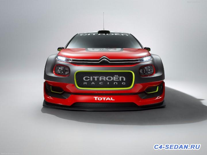 Citroen C3 WRC Concept - Citroen-C3_WRC_Concept-2016-1280-09.jpg