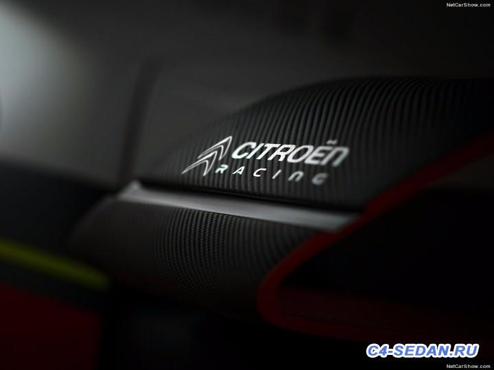 Citroen C3 WRC Concept - Citroen-C3_WRC_Concept-2016-1280-10.jpg
