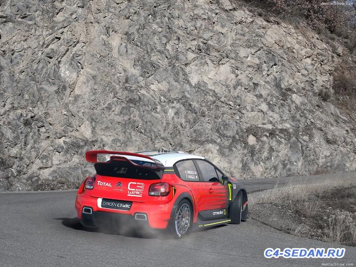 Citroen C3 WRC Concept - Citroen-C3_WRC_Concept-2016-1280-02.jpg