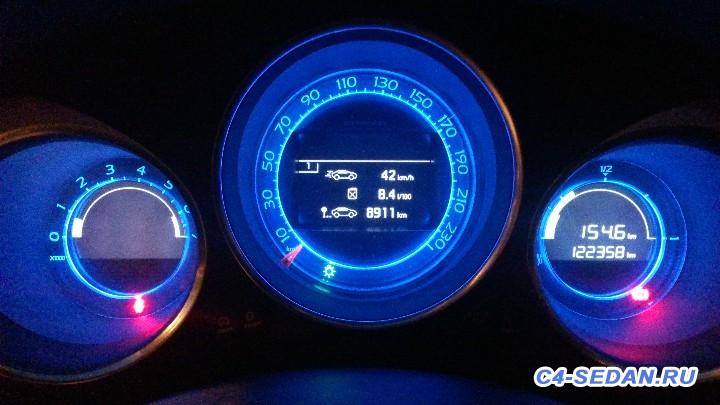 Расход топлива 120 л.с. Указывать среднюю скорость с БК  - 1474384475171-1932319128.jpg