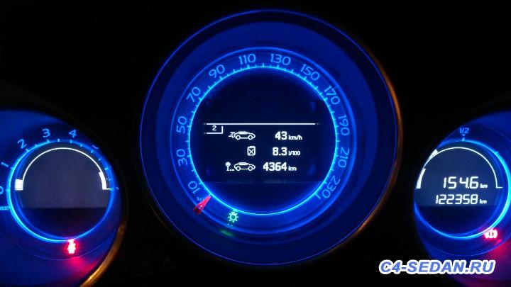Расход топлива 120 л.с. Указывать среднюю скорость с БК  - 1474384541971-1613921952.jpg