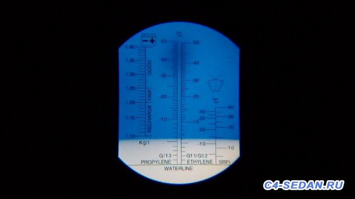 [БЖ] Охлаждающая жидкость - P_20160921_135913.jpg