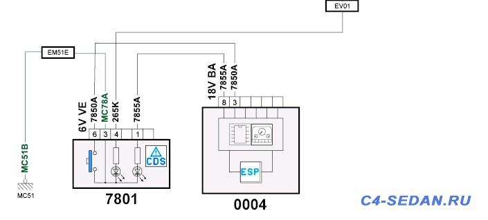 Приборка пробег и пр.  - e5.jpg