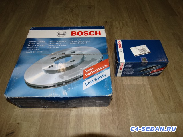Передние тормозные диски и колодки BOSCH 302 мм новые  - DSC01856.JPG
