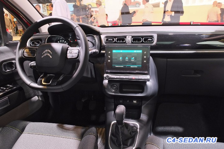 Citroen C3 теперь новое поколение - f09d8c3f0a566c496c8e386203be400e_orig.jpg