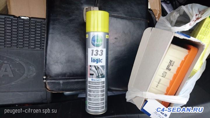Присадки в топливо очистка клапанов и не только  - 3a814aes-960.jpg