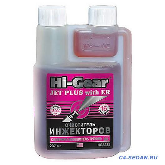 Присадки в топливо очистка клапанов и не только  - 6dad5a8ae74f12f51b84cd354b2e8a61.jpg