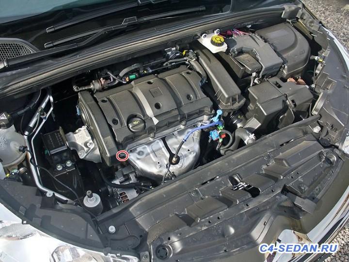 Нештатная сигнализация - Двигатель ситроен.jpg
