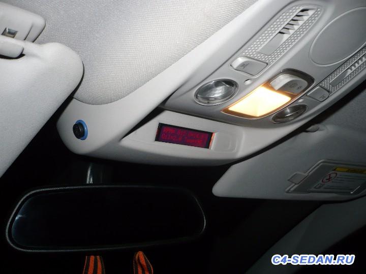 CAN-шина нашего автомобиля - P1060002.JPG