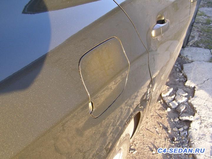 Лакокрасочное покрытие и удаление царапин - P9170798.JPG