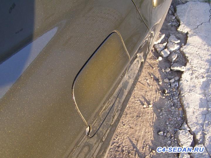 Лакокрасочное покрытие и удаление царапин - P9170800.JPG
