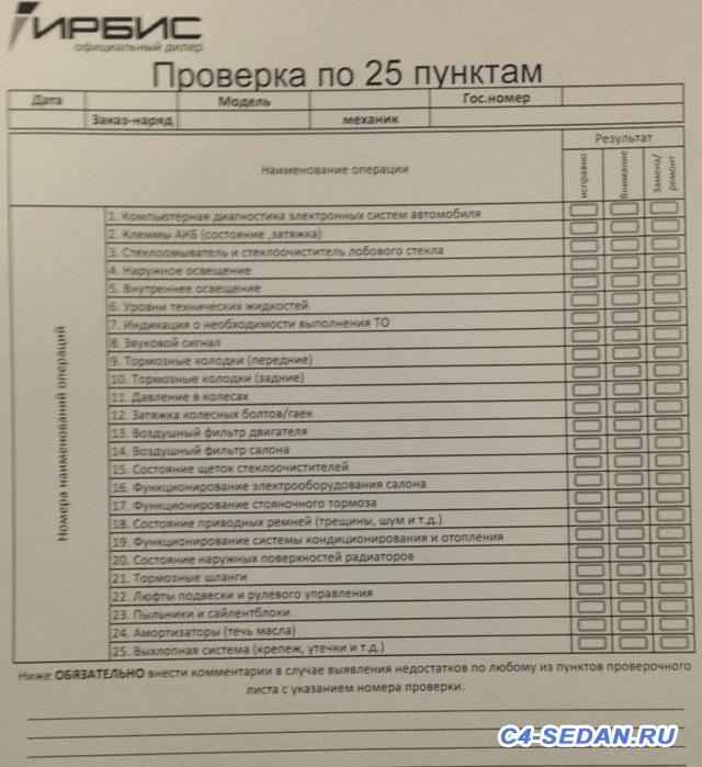 [Москва] Встреча клуба 16.10.2016 - IMG-20161006-WA0007.jpg
