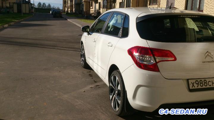 [БЖ C4B7] Pavel, 120MT, hatchback, dynamique, blanc banquise, 2011 - DSC_0086[1].JPG