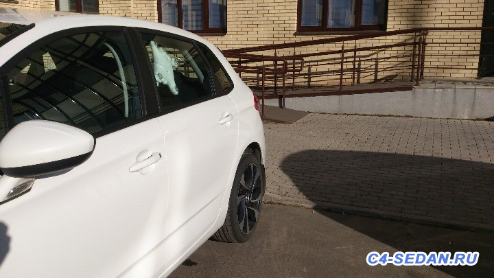 [БЖ C4B7] Pavel, 120MT, hatchback, dynamique, blanc banquise, 2011 - DSC_0092[1].JPG