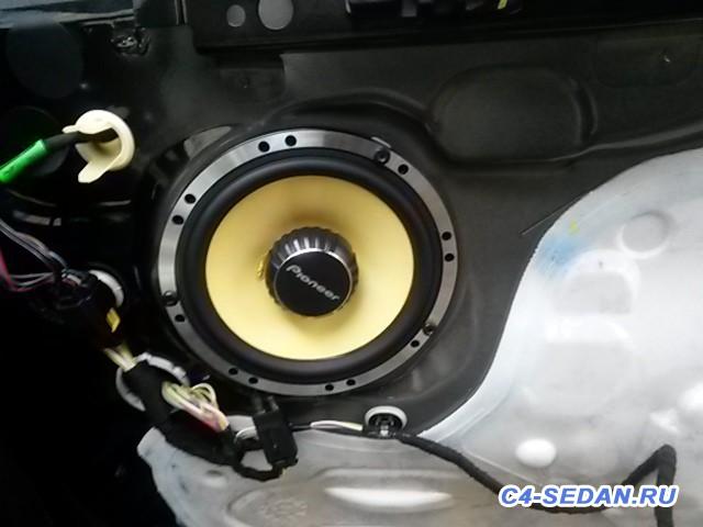 Как улучшить звук в нашем автомобиле? - 20161006_133712.jpg
