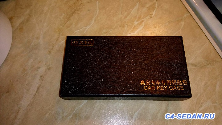 [МО][Лобня][Шереметьево] Продам металические наклейки с гербом CITROEN. 4 штуки. Цена 400 руб за комплект. - DSC_0024.JPG