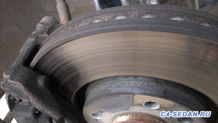 Тормозной суппорт, тормозные диски и колодки - диск1.jpg