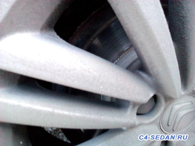 Колодки TRW Citroen C4 Седан - IMG_20150216_091031_1.jpg