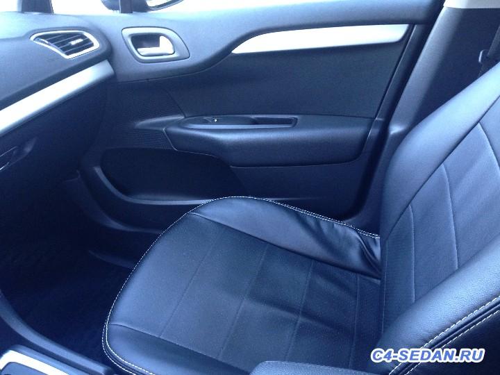 [Москва] Продаю Citroen C4 Sedan - IMG_5178.JPG