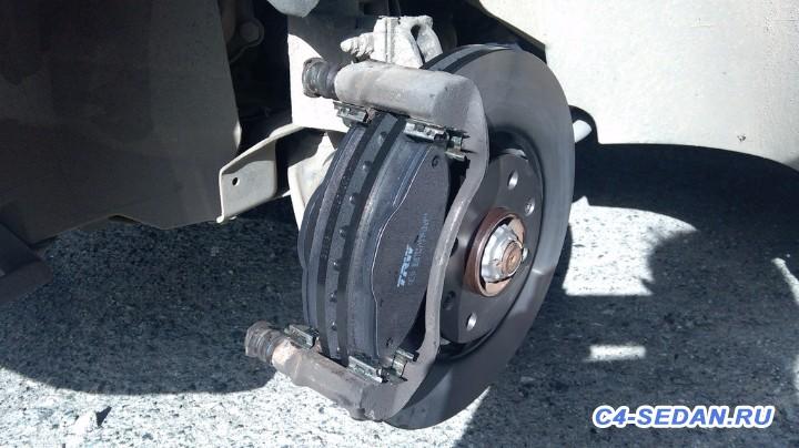 Новый диск с новыми колодками Citroen C4 Седан - IMG_20150808_163217.jpg