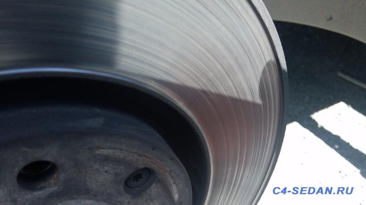 Старые изношенные диски Ситроен С4 Седан - IMG_20150808_144154.jpg