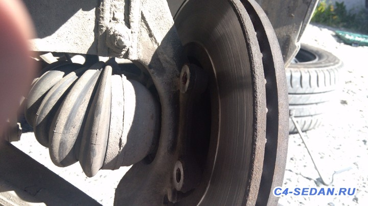 Старые изношенные диски Ситроен С4 Седан - IMG_20150808_150045.jpg