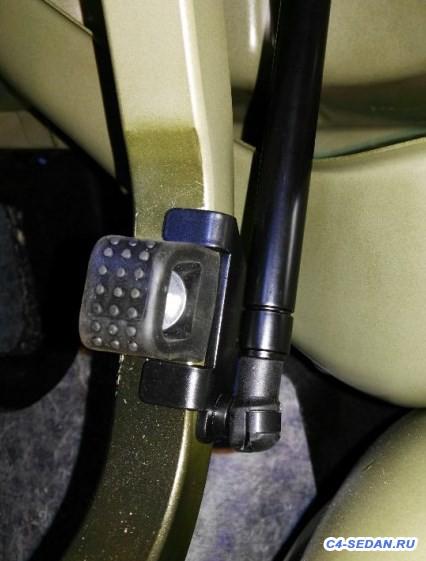 Газовые упоры AEngineering для крышки багажника Обсуждение  - Screenshot_1.jpg