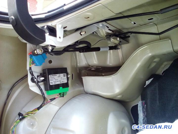 Газовые упоры AEngineering для крышки багажника Обсуждение  - 12.jpg