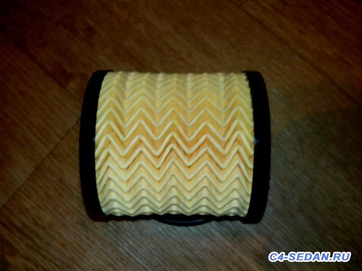 Масляный фильтр - IMG_20161016_171806.jpg
